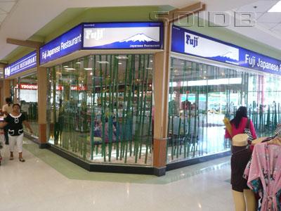 A photo of Fuji Japanese Restaurant - Big C South Pattaya