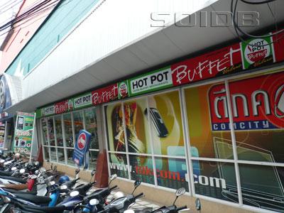 A photo of Hot Pot - Tukcom