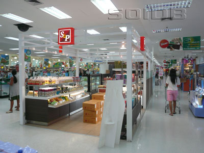 A photo of S&P - Tesco Lotus South Pattaya