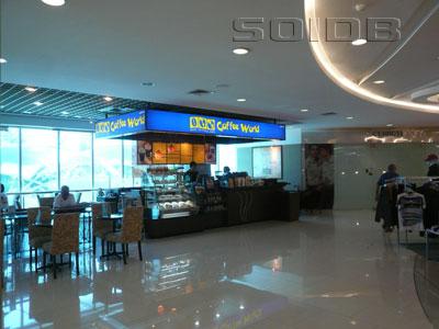 A photo of Coffee World - Royal Garden Plaza