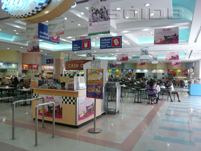 A photo of Food Court - Tesco Lotus North Pattaya