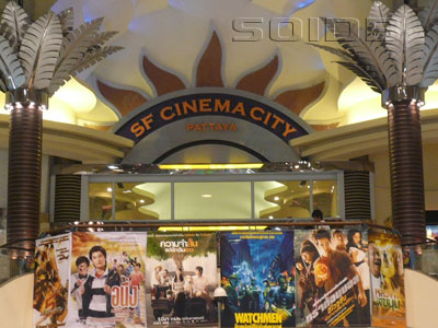 SF Cinema City - Central Center Pattaya