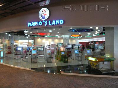 A photo of Mario's Land - The Avenue Pattaya