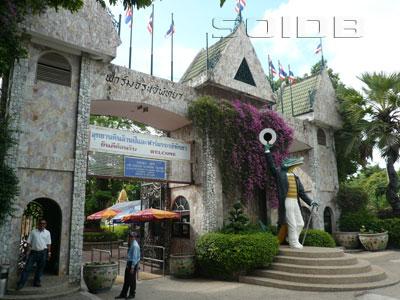 A photo of The Million Years Stone Park & Pattaya Crocodile Farm