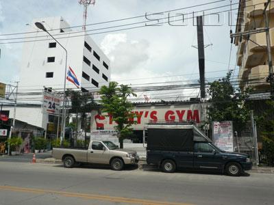 ภาพของ Tony's Gym