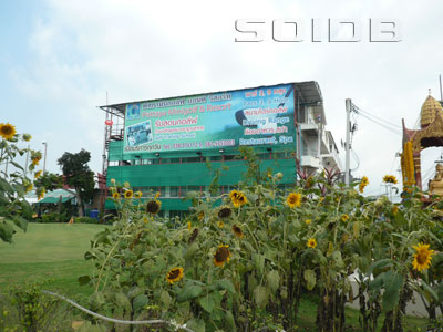 A photo of Pattaya Minigolf & Resort