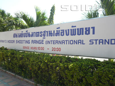 Pattaya Shooting Range