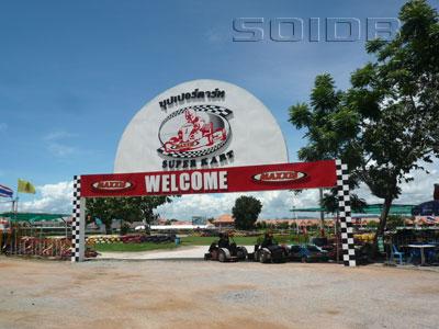 A photo of Super Karts Racing Pattaya