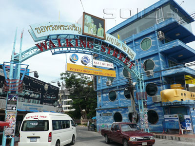 A photo of Thai Submarine
