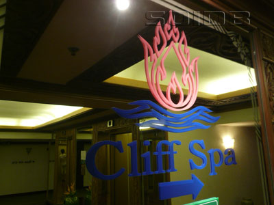 A photo of Cliff Spa - Royal Cliff Grand Hotel & Spa