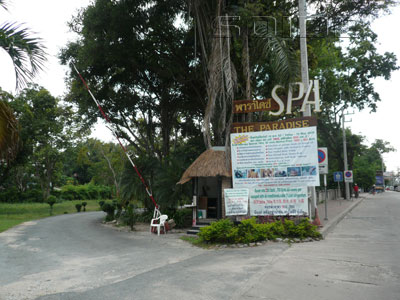 The Paradise Spa