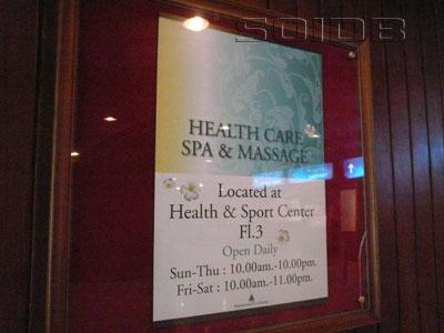 ภาพของ Health Care Spa & Massage