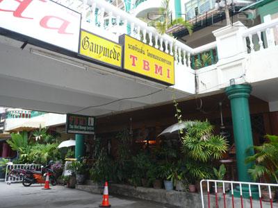 A photo of T.B.M.I. (Thai Blind Massage Institute)