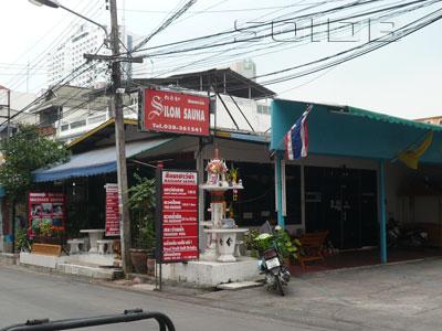 A photo of Silom Sauna - Pattaya