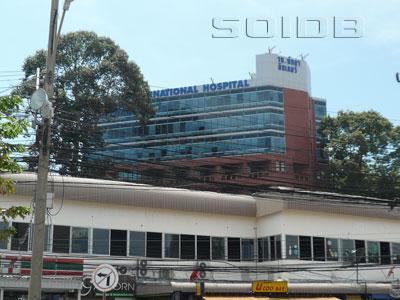 ภาพของ โรงพยาบาลพัทยาอินเตอร์