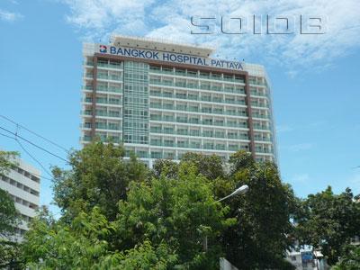 ภาพของ โรงพยาบาลกรุงเทพ พัทยา