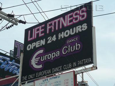 ภาพของ Tony's Europa Dance Club