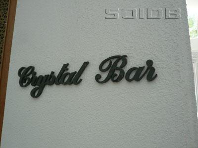A photo of Crystal Bar - Royal Cliff