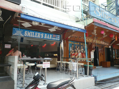 Smiler's Bar
