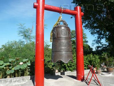 ภาพของ วังสามเซียน