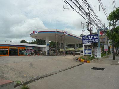 ภาพของ MP Petroleum