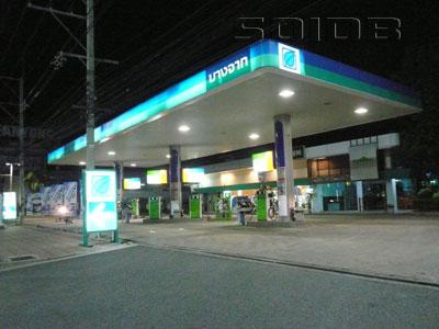 A photo of Bangchak Petroleum - Sukhumvit 1