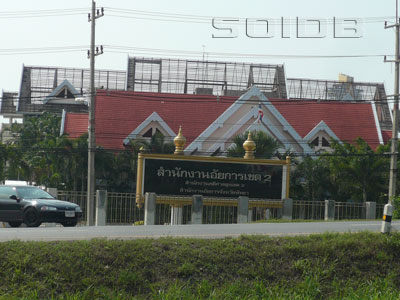 A photo of Pattaya Prosecutor Office