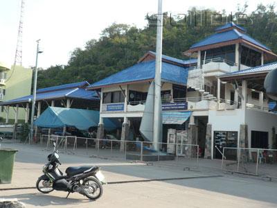 ภาพของ สำนักงานกู้ภัยทางทะเลเมืองพัทยา