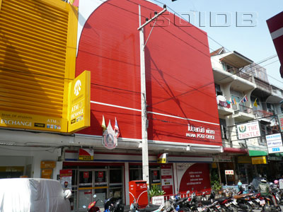 A photo of Pattaya Post Office