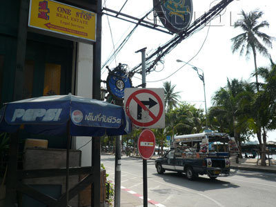 A photo of Pattaya Soi 13/1