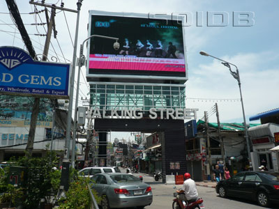 Beach Rd - South Pattaya Rd