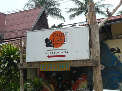 A photo of Fairy Land Club Resort