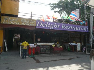 ディライト・リゾートの写真