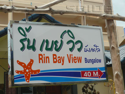 A photo of Rin Bay View Bungalow
