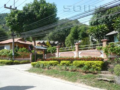 A photo of Pooltrap Village Bungalow