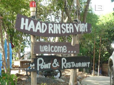 A photo of Haad Rin Sea View Resort