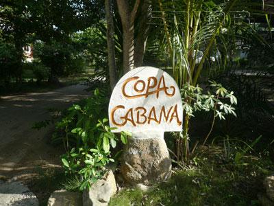 コパ・カバナの写真