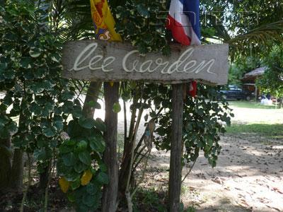 A photo of Lee Garden