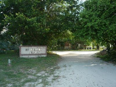 A photo of My Phangan Resort