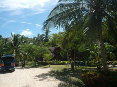 A photo of Ban Tai Resort