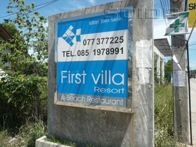 A photo of First Villa Resort