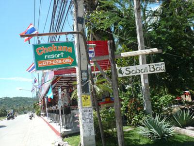 A photo of Sabaii Bay Resort