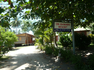A photo of Or-Rawarn Resort