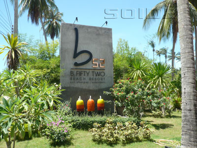 B Fifty Two Beach Resort