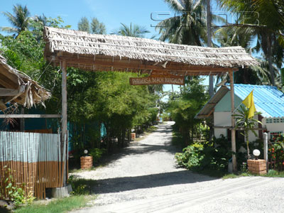 A photo of Phrueksa Beach Bungalow (Closed)
