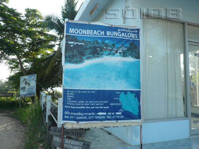 A photo of Moonbeach Bungalows