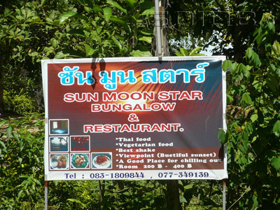 A photo of Sun Moon Star Bungalow