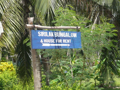A photo of Sirilak Bungalow (Closed)