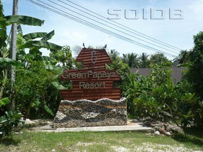 A photo of Green Papaya Resort