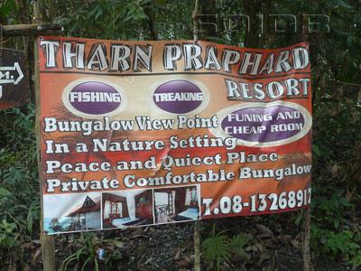 A photo of Than Prapard Resort
